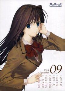 Rating: Safe Score: 8 Tags: aozaki_aoko calendar koyama_hirokazu mahou_tsukai_no_yoru seifuku type-moon User: Kalafina