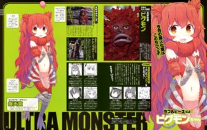 Rating: Questionable Score: 9 Tags: cleavage monster photo ultra_kaijuu_gijinka_keikaku User: drop