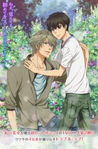 Rating: Safe Score: 6 Tags: kaidou_haru kaidou_ren male super_lovers User: blooregardo