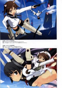 Rating: Safe Score: 4 Tags: shimada_humikane strike_witches tagme User: red_destiny