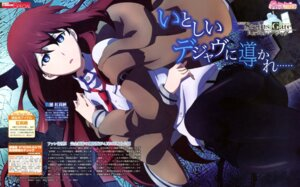 Rating: Safe Score: 28 Tags: kimiya_ryousuke makise_kurisu steins;gate User: vkun