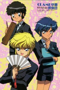 Rating: Safe Score: 2 Tags: clamp_school_detectives ijuuin_akira imonoyama_nokoru male takamura_suou User: Radioactive