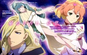 Rating: Safe Score: 19 Tags: dress freyja_wion keith_aero_windermere macross macross_delta mikumo_guynemer shirakawa_ayako uniform User: drop
