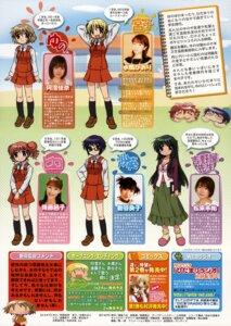 Rating: Safe Score: 3 Tags: hidamari_sketch hiro megane miyako sae seifuku yoshinoya yuno User: vita