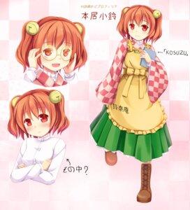 Rating: Safe Score: 9 Tags: motoori_kosuzu niiya touhou User: fairyren