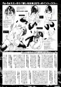 Rating: Explicit Score: 4 Tags: fingering fu-ta monochrome nipples pantsu pussy_juice thighhighs topless User: 8mine8