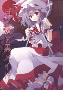 Rating: Safe Score: 6 Tags: dress mizuse_kiseki remilia_scarlet sapuri touhou User: Radioactive