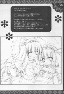 Rating: Safe Score: 5 Tags: animal_ears bunny_ears monochrome shigunyan User: Radioactive