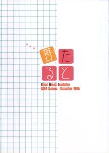 Rating: Safe Score: 1 Tags: ikegami_akane User: admin2