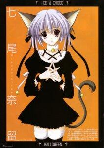 Rating: Safe Score: 19 Tags: animal_ears dress nanao_naru nekomimi tail User: blues