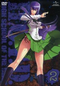 Rating: Safe Score: 35 Tags: busujima_saeko disc_cover highschool_of_the_dead overfiltered pantsu seifuku string_panties sword User: Radioactive