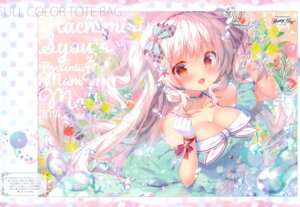Rating: Questionable Score: 20 Tags: cleavage dress hachimitsu_shoujo mitsumomo_mamu User: kiyoe