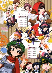 Rating: Safe Score: 18 Tags: akiyama_yukari animal_ears armor buruma caesar calendar chibi cleavage dress erwin girls_und_panzer girls_und_panzer_gekijouban halloween heels isobe_noriko isuzu_hana kawanishi_shinobu kondou_taeko megane nishizumi_miho oryou_(girls_und_panzer) reizei_mako saemonza sasaki_akebi seifuku sugimoto_isao tail takebe_saori witch User: drop