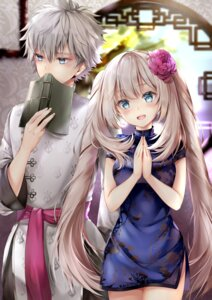 Rating: Safe Score: 33 Tags: asian_clothes charles_henri_sanson_(fate/grand_order) chinadress fate/grand_order hane_yuki marie_antoinette_(fate/grand_order) User: Nepcoheart