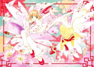 Rating: Safe Score: 4 Tags: card_captor_sakura clamp fixed kerberos kinomoto_sakura User: cosmic+T5