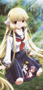 Rating: Safe Score: 18 Tags: chii chobits seifuku sumomo User: Radioactive