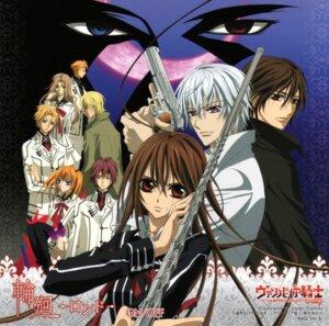 Rating: Safe Score: 8 Tags: aidou_hanabusa cross_yuuki ichijou_takuma kain_akatsuki kiryuu_zero kuran_kaname nishida_asako screening shiki_senri souen_ruka touya_rima vampire_knight User: aestalitz