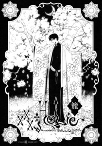 Rating: Safe Score: 6 Tags: clamp male megane monochrome watanuki_kimihiro xxxholic User: charunetra