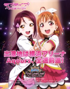 Rating: Safe Score: 26 Tags: love_live!_sunshine!! murota_yuuhei sakurauchi_riko takami_chika User: drop