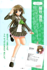 Rating: Safe Score: 4 Tags: lovely_idol nekoya_miu nishimata_aoi User: syaoran-kun