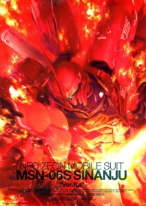 Rating: Safe Score: 5 Tags: gundam gundam_unicorn mecha sinanju User: HMX999