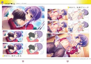 Rating: Explicit Score: 5 Tags: digital_version love_love_life User: fireattack