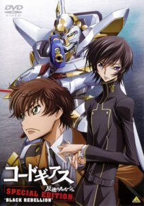 Rating: Safe Score: 11 Tags: code_geass disc_cover kimura_takahiro kururugi_suzaku lelouch_lamperouge male mecha nakada_eiji screening User: Radioactive