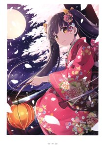Rating: Safe Score: 21 Tags: kimono natsume_eri tagme User: Radioactive