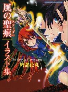 Rating: Safe Score: 5 Tags: kannagi_ayano kaze_no_stigma sword yagami_kazuma User: admin2