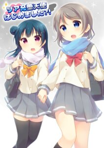 Rating: Safe Score: 23 Tags: haduki456 love_live!_sunshine!! seifuku thighhighs tsushima_yoshiko watanabe_you User: Mr_GT