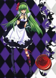 Rating: Safe Score: 46 Tags: c.c. code_geass kimura_takahiro maid nunnally_in_wonderland pantyhose User: Radioactive