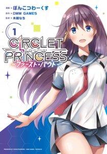 Rating: Safe Score: 17 Tags: circlet_princess ponkotsu_works sasaki_yuuka seifuku User: saemonnokami