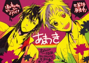 Rating: Safe Score: 2 Tags: amatsuki male rikugou_tokidoki shinonome_kon takayama_shinobu User: Share