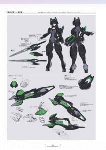 Rating: Questionable Score: 6 Tags: alice_gear_aegis bodysuit character_design kakoi_kazuhiko niiya_serina weapon User: Radioactive