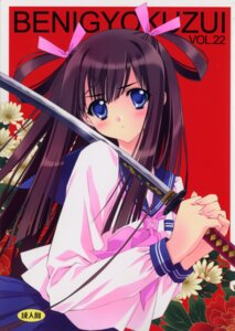 Rating: Safe Score: 23 Tags: carnelian seifuku sword User: admin2
