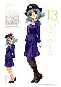 Rating: Safe Score: 4 Tags: jpeg_artifacts mibu_natsuki ootsuki_miina pantyhose screening tetsudou_musume uniform User: hirosan