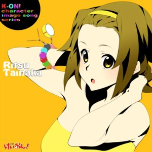 Rating: Safe Score: 7 Tags: disc_cover k-on! tainaka_ritsu User: Radioactive