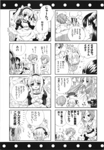 Rating: Safe Score: 2 Tags: 4koma manga_time_kirara monochrome yano_mirura User: noirblack