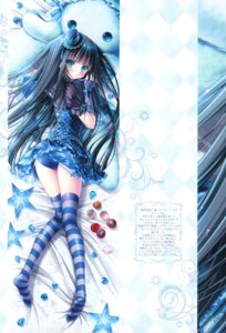 Rating: Safe Score: 49 Tags: lolita_fashion pantsu see_through thighhighs tinkerbell tinkle User: kiyoe