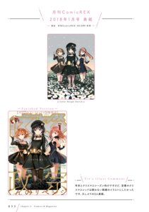 Rating: Safe Score: 6 Tags: masamune-kun_no_revenge tiv User: Twinsenzw