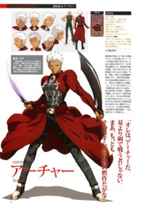 Rating: Safe Score: 11 Tags: archer fate/stay_night fate/stay_night_unlimited_blade_works User: drop