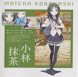 Rating: Safe Score: 24 Tags: go!go!575 kanzaki_hiro kobayashi_matcha project575 seifuku thighhighs User: akusiapa