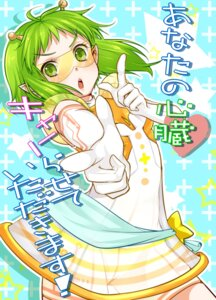 Rating: Safe Score: 26 Tags: gumi masami_chie vocaloid User: charunetra