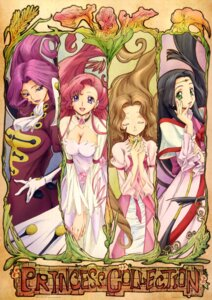 Rating: Safe Score: 24 Tags: cleavage code_geass cornelia_li_britannia euphemia_li_britannia nunnally_lamperouge okayama_shinako sumeragi_kaguya User: Radioactive