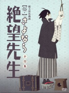 Rating: Safe Score: 6 Tags: itoshiki_nozomu male sayonara_zetsubou_sensei User: Radioactive