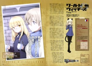 Rating: Questionable Score: 13 Tags: animal_ears megane nekomimi pantyhose perrine-h_clostermann shimada_humikane strike_witches tail uniform User: drop