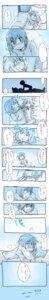 Rating: Safe Score: 10 Tags: kaname_madoka miki_sayaka puella_magi_madoka_magica yoplait yuri User: Radioactive
