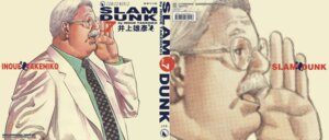 Rating: Safe Score: 3 Tags: inoue_takehiko megane slam_dunk User: 落油Я