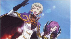 Rating: Safe Score: 6 Tags: code_geass cornelia_li_britannia nonette_enneagram screening User: posie