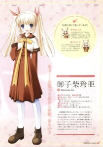 Rating: Safe Score: 6 Tags: clover_hearts mikoshiba_rea nimura_yuuji profile_page User: admin2
